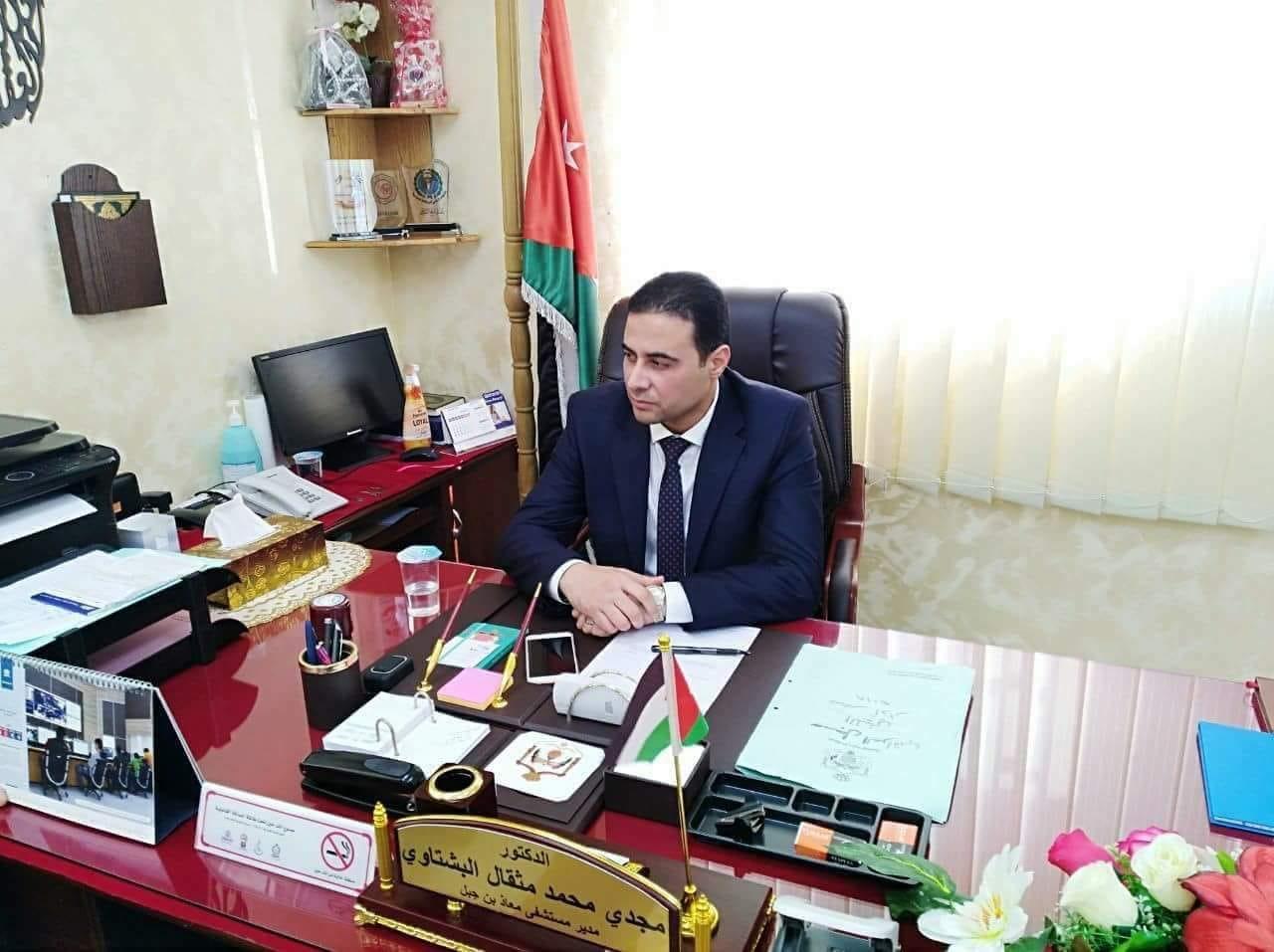 """الدكتور مجدي البشتاوي مبارك المولودة """"برناديت"""""""
