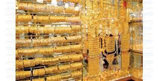 امسيح: الذهب يخضع لفحوصات دقيقة والمتورط بقضية قلم الدمغة المزور سيفصل من النقابة