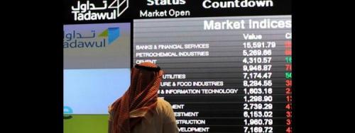 """الاجانب يرفعون ملكيتهم في 77 شركة سعودية و""""الوطنية"""" تتصدر و""""مجموعة الحكير"""" في صدارة المبيعات للجلسة الـ3"""