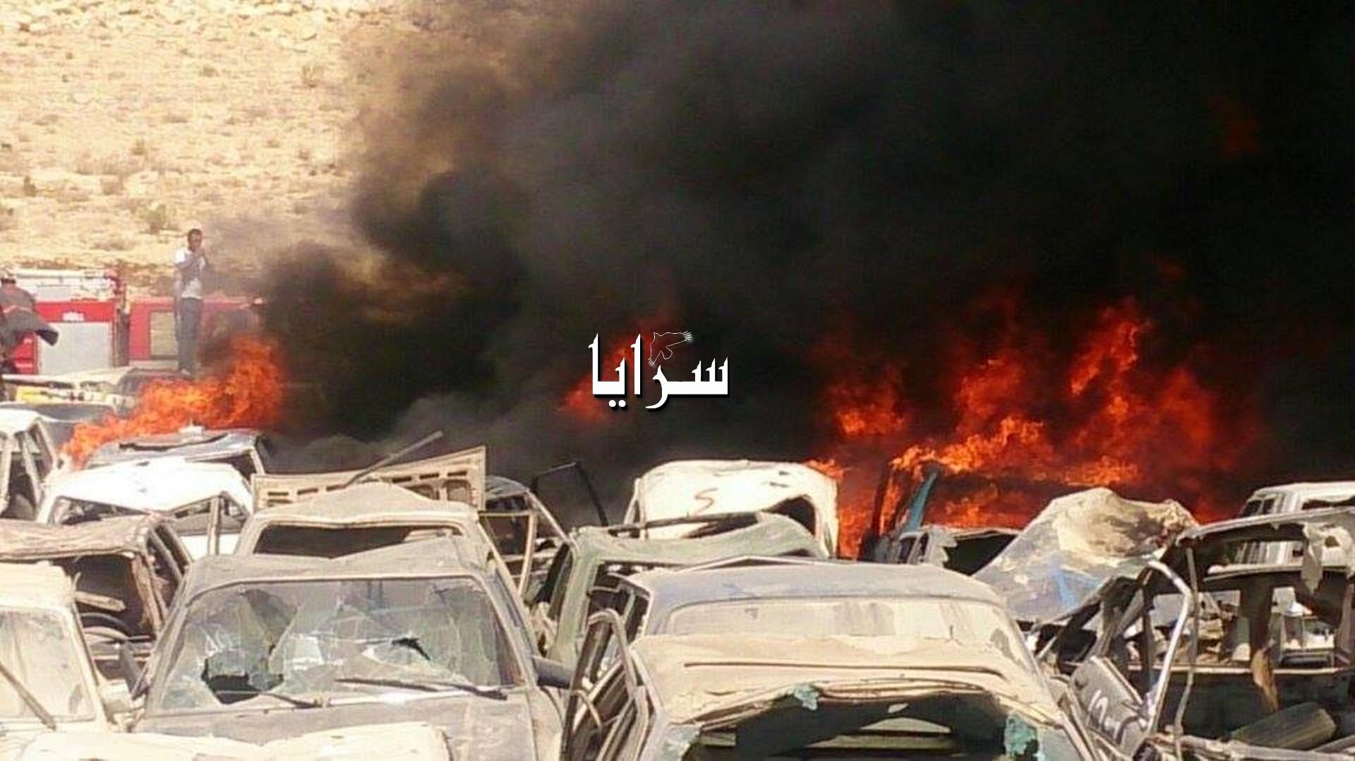 بالصور .. الزرقاء : حريق كبير يلتهم عددا من السيارات بالمنطقة الحرة