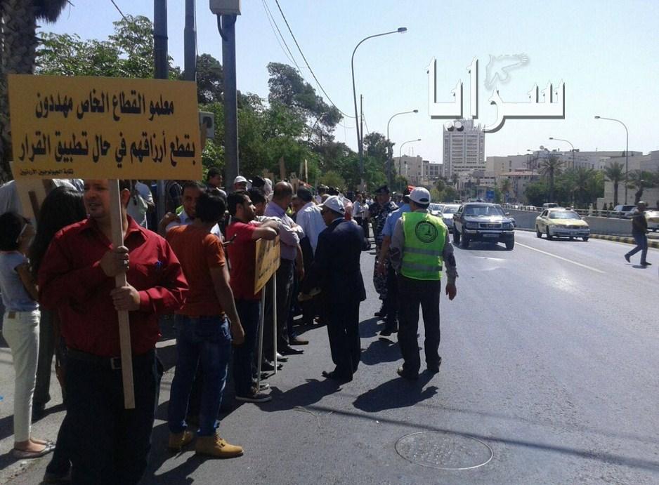 بالصور.. العشرات يطالبون وزير التربية عدم الغاء مادتي الحاسوب وعلوم الارض