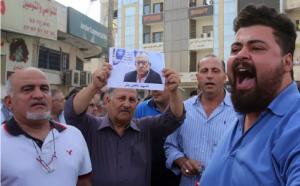 عائلة حتر تتسلم جثمان ناهض وتشيعه في الفحيص غدا