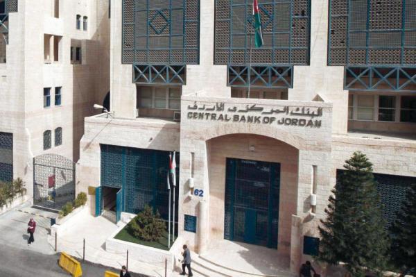 المركزي: هبوط عدد الشركات المسجلة في الأردن 51% خلال 10 أشهر