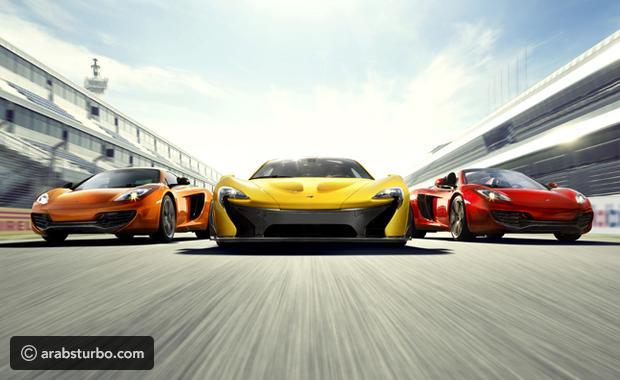 اختبر معلوماتك : هل تستطيع معرفة أسماء هذه السيارات ؟