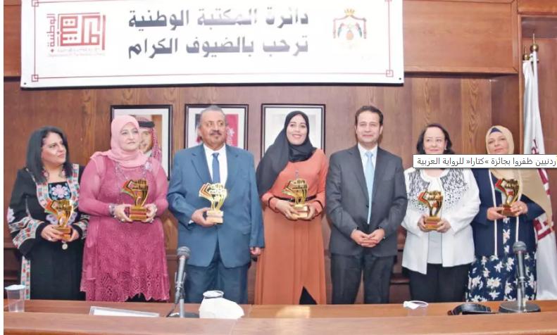 وزير الثقافة يكرّم مبدعين أردنيين ظفروا بجائزة »كتارا« للرواية العربية