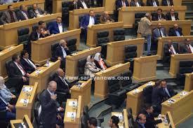"""""""النواب"""" يعقد اليوم جلسة رقابية لمناقشة التعيينات الحكومية الاخيرة  .. """"تفاصيل"""""""