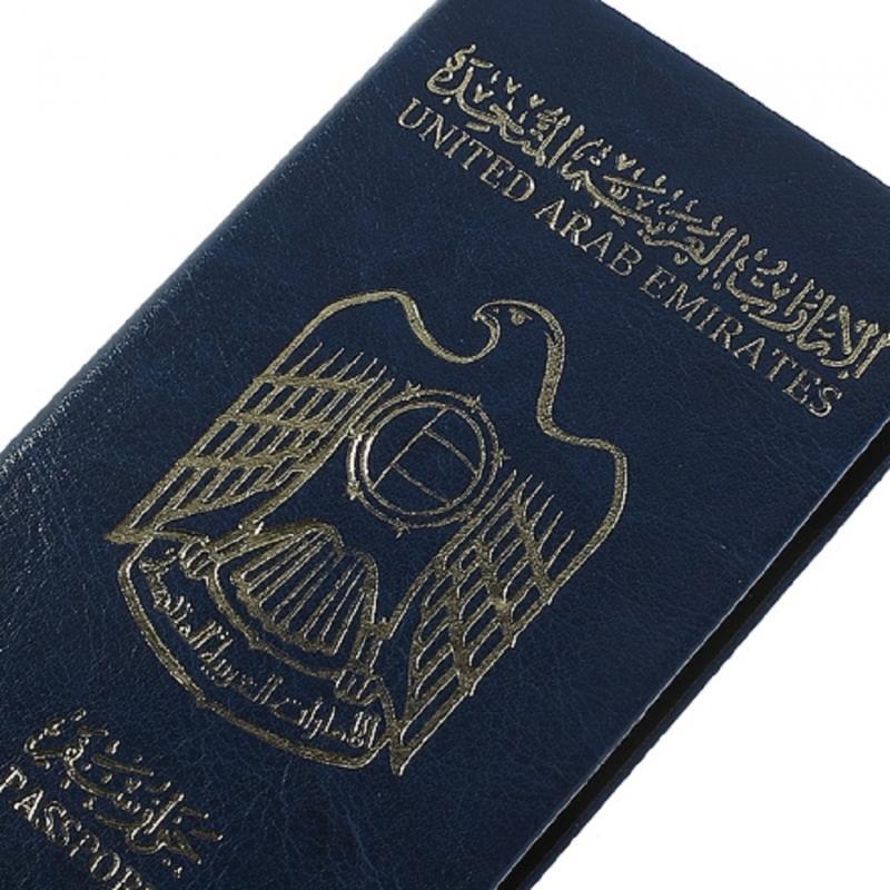 """""""الجواز الإماراتي يصعد للمرتبة الرابعة بأحدث تصنيف عالمي"""