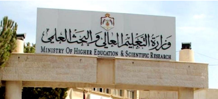 (معدل الجامعات) يمنح مجلس التعليم العالي إقالة الأمناء