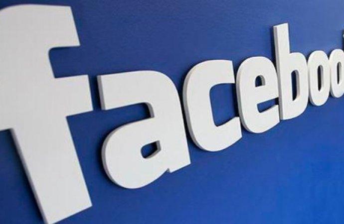 """""""فيسبوك"""" يعرف عنك أكثر مما تتخيل"""