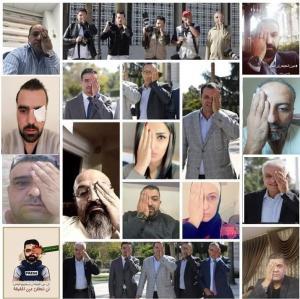"""صحفيون ومصورون يتضامنون مع المصور """"معاذ عمارنة"""" الذي فقد عينه اليسرى برصاصة إسرائيلية"""