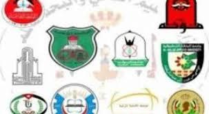 بالتفاصيل  : مشروع نظام يكشف آلية تعيين رؤساء الجامعات الرسمية