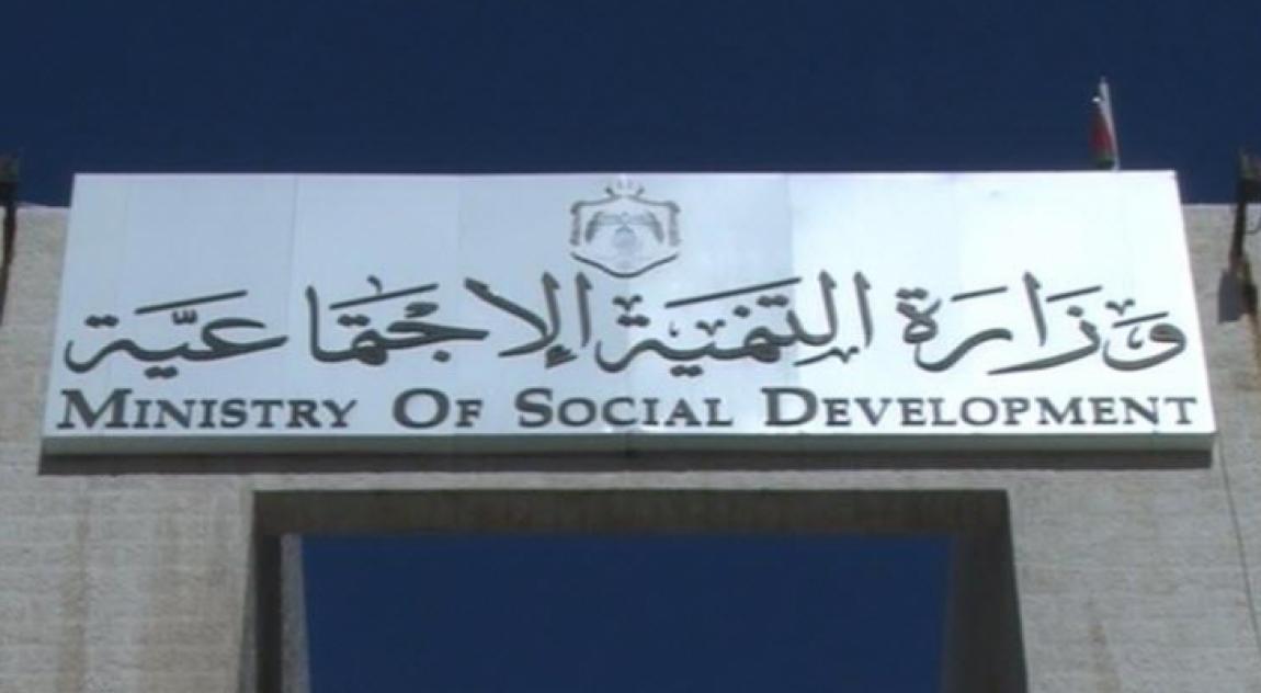 التنمية: 471.8 ألف دنانير حجم التبرعات لصالح حساب الخير