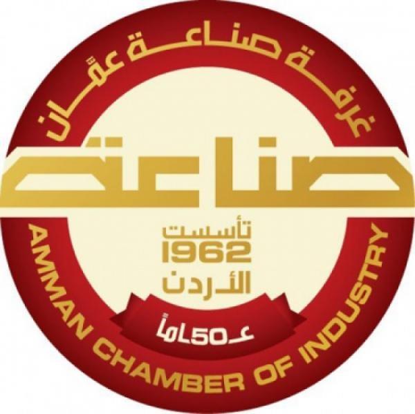 صناعة عمان تدعو الى عدم رفع الضريبة على القطاع الصناعي