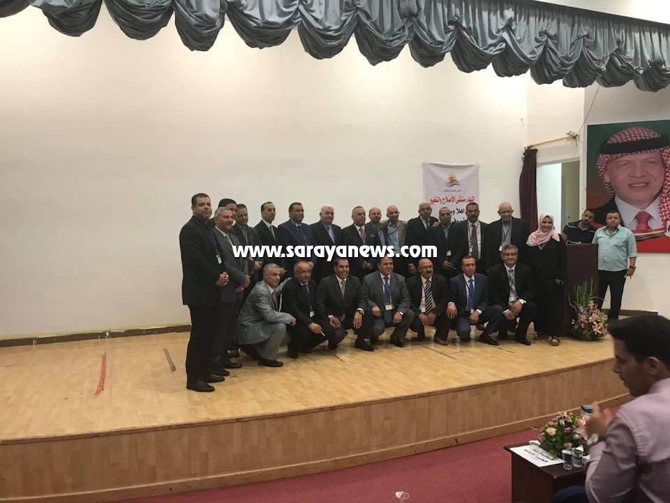 بالصور ..  حفل اشهار ملتقى الاصلاح والتغيير