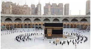 مكة المكرمة تسجل أعلى درجة حرارة على وجه الأرض الجمعة