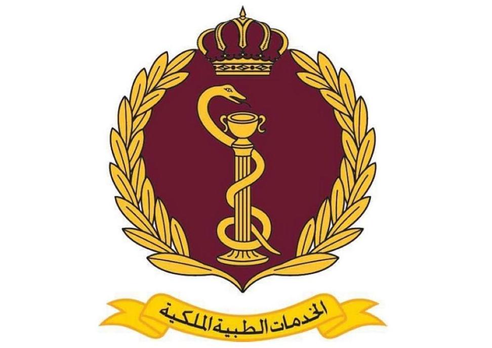 من الخدمات الطبية للأردنيين حول السلالة الجديدة لكورونا