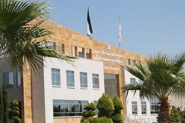 جامعة الزيتونة الأردنية تقيم صلاة الغائب على أرواح شهداء الوطن