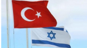 مفاوضات التطبيع بين إسرائيل وتركيا ستجري في روما