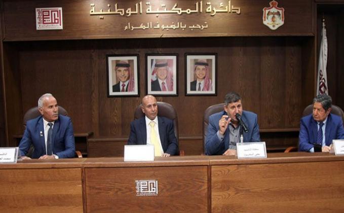 السعود: الدولة الفلسطينية مصلحة أردنية عليا