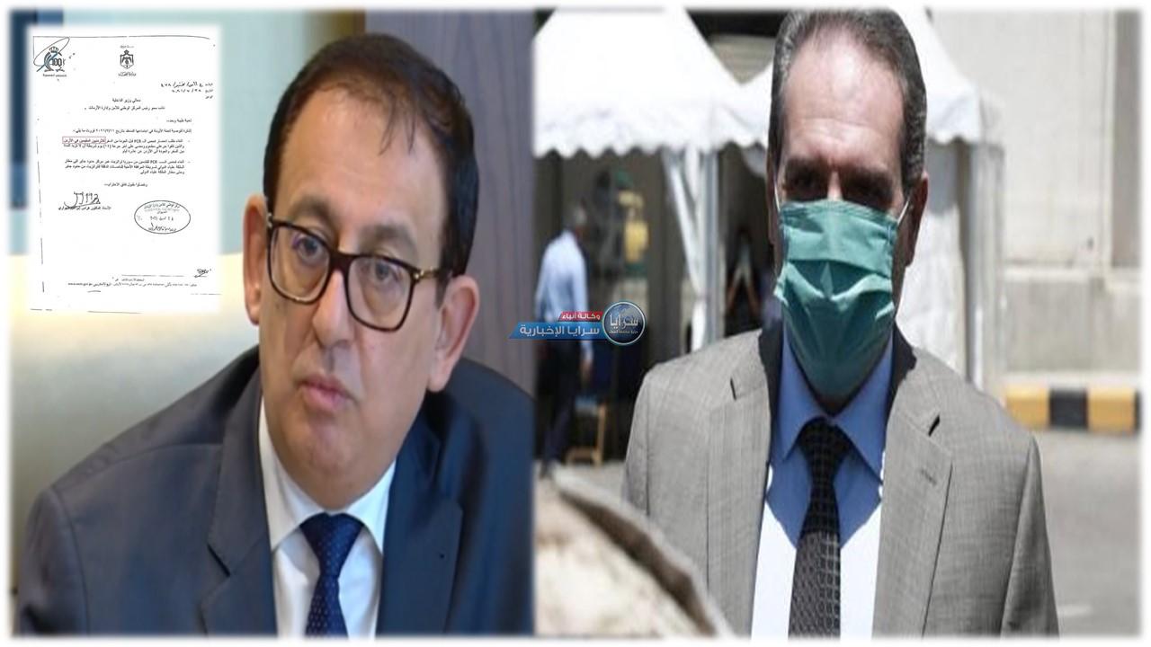"""أمام وزير الصحة و مدير هيئة الطيران  ..  سقطت """"الواو"""" فأصبح الأردنيون يقيمون في الأردن  ..  وثائق"""