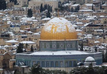 حزب يميني إسرائيلي يدعو لتفجير قبة الصخرة