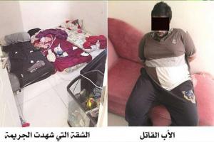 جريمة قتل بشعة لطفلة تهز الكويت