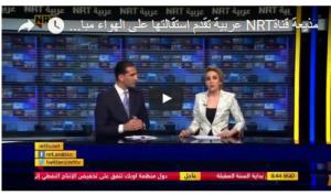 بالفيديو : مذيعة عربية تتقدم باستقالتها على الهواء