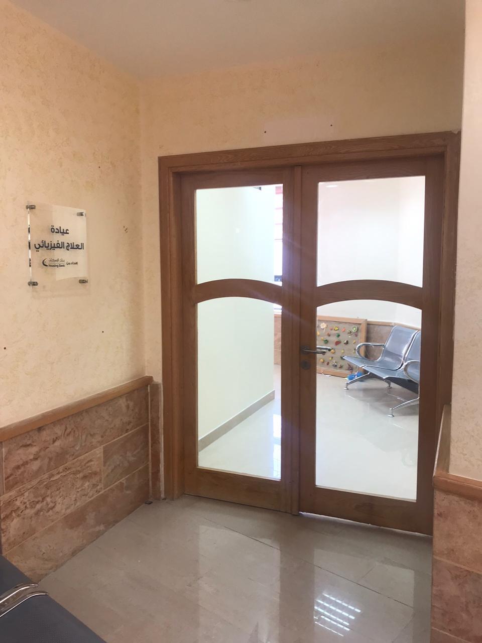 بنك الإسكان يدعم إقامة غرفة علاج فيزيائي في مركز العناية بصحة المرأة / الطفيلة