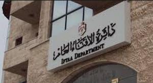 الإفتاء : تحرم تصوير المصابين والمتوفين أثناء وقوع الحوادث