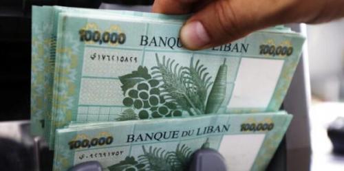 عون يطالب المصرف المركزي بتحديد سبب انهيار الليرة اللبنانية