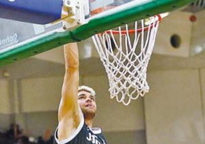 المنتخب الوطني لكرة السلة يحقق فوزه الثاني بـ (وليام جونز)