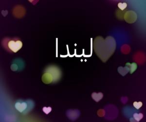 محمد خريسات .. مبارك المولود الجديد