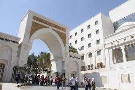 طلبة الشامل المستنفذين حقهم يطالبون بمنحهم فرصة للتقديم ويلوحون باعتصام امام جامعة البلقاء