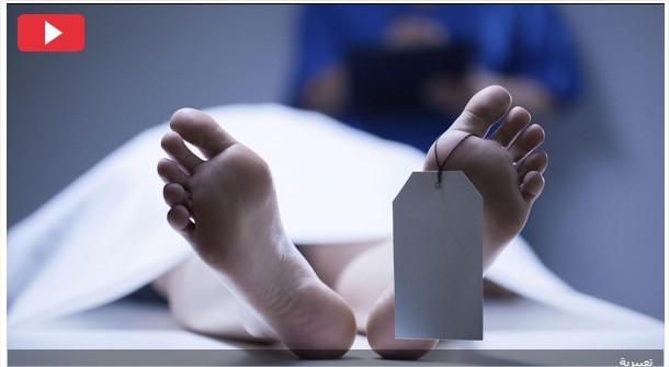 """""""الجثّة الطازجة"""" تُقلق النظام السوري وتدفعه للردّ ..  تعليق رسمي على الطالبة التي صُعِقت بجثة شقيقها على طاولة التشريح"""