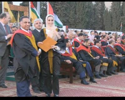 رنا القضاة مبارك التخرج