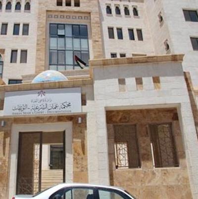 أوكرانية تشهر إسلامها في عمان