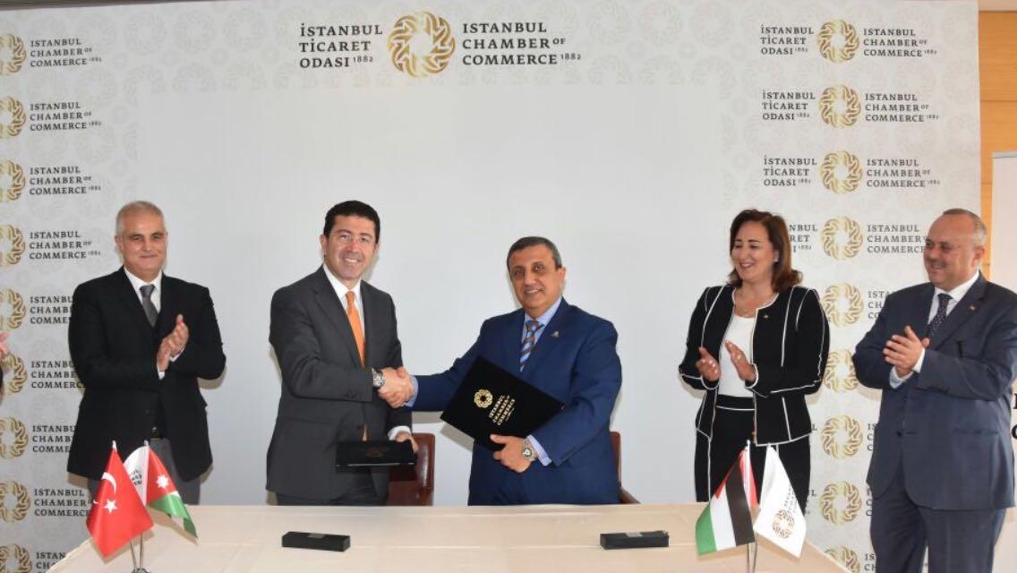 غرفة تجارة عمان تفتح آفاقا جديدة للتعاون مع غرفة تجارة اسطنبول
