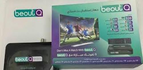 """السعودية تعلن مصادرة 12 ألف جهاز استخدمت لقرصنة قنوات """"بي ان"""""""