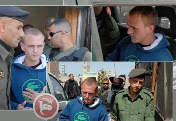 إسرائيلي يطلب حق اللجوء السياسي في دولة فلسطين