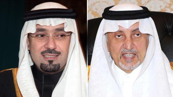 الفيصل وزيراً للتربية ومشعل بن عبدالله أميراً لمكة