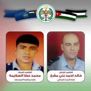 إستشهاد بطلين من الأمن العام رسالة الى أصحاب القرار بالمحاكمة العلنية للمجرمين
