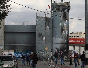 بالصور ..  اصابة 8 شبان في بيت لحم