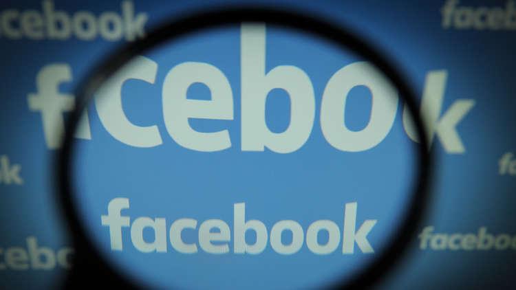 """""""فيس بوك"""" ساعد أوباما في انتخابات 2012"""