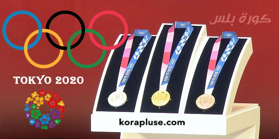 بالصور  ..  ترتيب الميداليات المتوجة في أولمبياد طوكيو في رابع أيام البطولة