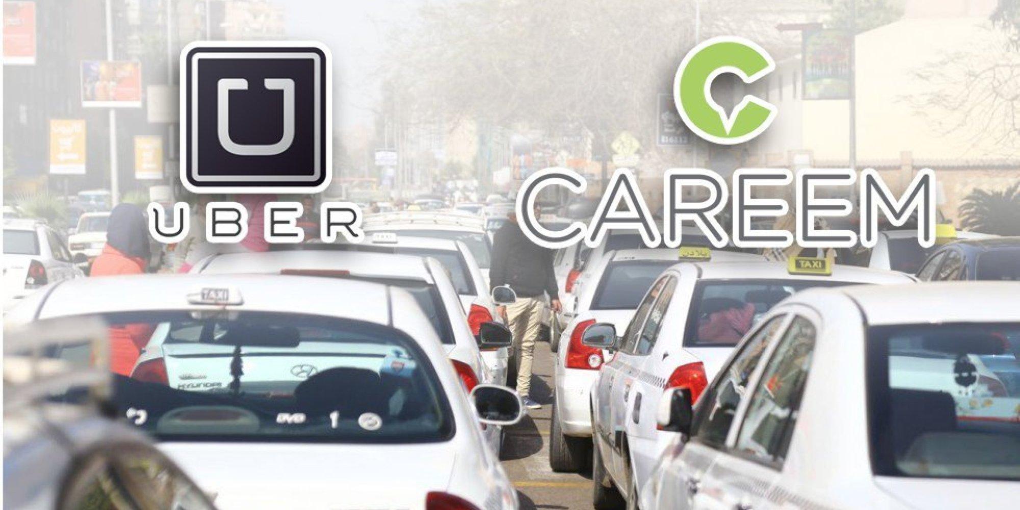 """""""اوبر وكريم"""" تضاعف الاجرة على المواطنين بـ""""النقاط الحمراء"""" و النقل والاتصالات تتهربان من المسؤولية"""