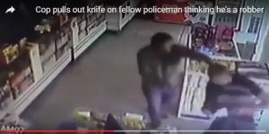 بالفيديو: شرطيان يطلقان النار على بعضهما بعدما ظن أحدهما الآخر لصاً
