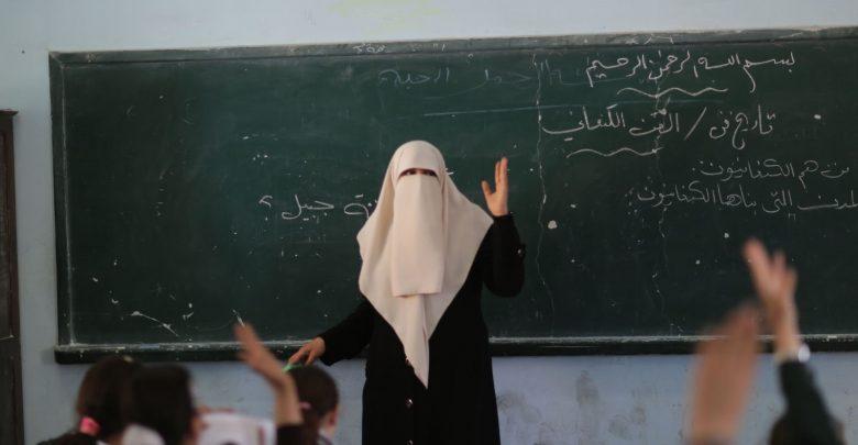 قطر تطلب معلمين ومعلمات جميع التخصصات - رابط التقديم
