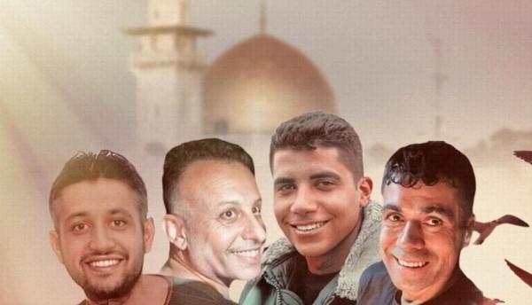 محكمة الصلح بالناصرة تعقد غداً جلسة لتمديد اعتقال الأسرى الأربعة