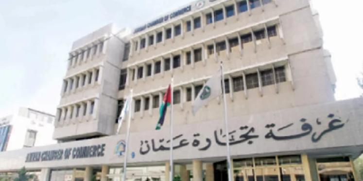 تجارة عمان تشيد بالتطور النوعي للعلاقات الاقتصادية الأردنية العراقية