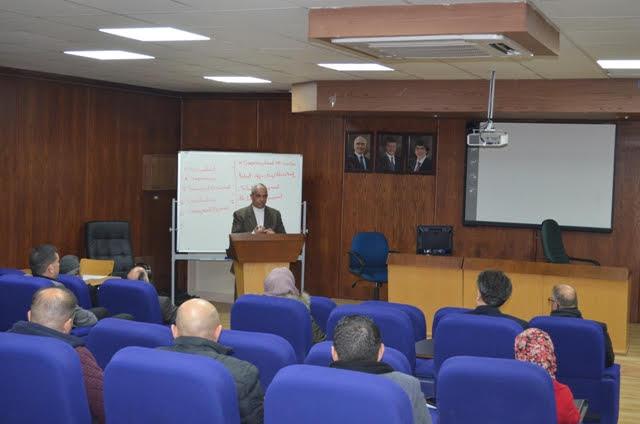 """محاضرة في جامعة عمان الاهلية بعنوان """"الجديد في قانون ضريبة الدخل: الأفراد والمستخدمين"""""""